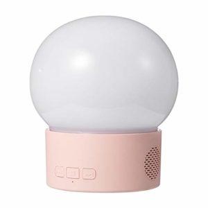JXBH Projecteur, Lampe De Projection Rotative, Veilleuse Multifonctionnelle pour Enfants, Décoration De Veilleuse Ambiante Rechargeable USB (A)